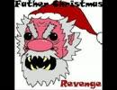Eazy E - Merry Motherfuckin Christmas