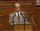 2010年11月11日 衆議院本会議・土砂災害防止対策推進法改正法案の報告