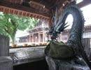【ニコニコ動画】参道をゆく ~尾張一宮 真清田神社・大神神社~を解析してみた