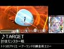 アトリエシリーズ 戦闘曲集+α