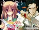 【Steins;Gate】ヤンデレ妹 VS 岡部倫太郎【CV:宮野真守】 thumbnail