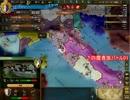【EU3】イタリア王国建国の手引き その3