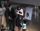 子役から「本当のママよりやさしい」とほめられ矢田亜希子満面の笑み