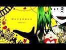 マトリョシカ-piano.ver- 歌ってみた【178】