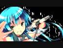 【GARNiDELiA】ミニアルバム「ONE」【クロスフェード】 thumbnail