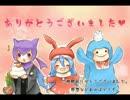 【ゆっくり実況】 ぼくともえもん。 part9-6 【萌えっ娘もんすたぁ】 thumbnail