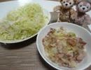 【ニコニコ動画】【矢切ねぎ】ネギ塩カルビ丼レモン風味を解析してみた