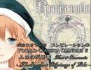 【クロスフェード】ルカの巡音書~Mors et Renascentia~【VM15 C45,46 深影屋】