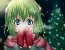 【メグッポイド】 雪なんて降らなくていいよ (オリジナル曲)