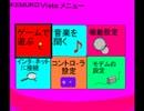【ニコニコ動画】自作OS起動を解析してみた
