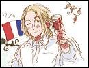 【バンブラDX】はたふってパレード~フランスver.~【ヘタリア】