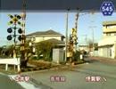 【ニコニコ動画】【けんけん動画】福岡県道545号線《原町駅~伊賀駅》を解析してみた