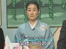 【架橋明日歌】海外の日本人と外から見た日本[桜H22/12/23]