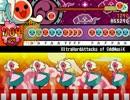 太鼓さん次郎[創作]UltraHardAttacks of OddMusiK