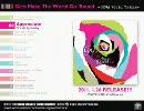 Girls Make The World Go 'Round - SEGA Vocal Traxx -