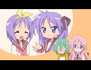 らき☆すた 第23話「微妙なライン」