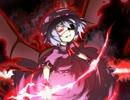 【東方】 Liz Triangle - 紅薔薇へ捧げる小夜曲 thumbnail