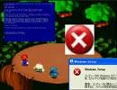 【ニコニコ動画】危険なWindows【しいたけ効果音】を解析してみた