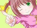 【ニコニコ動画】【有馬美咲】ついてきなさい☆を解析してみた