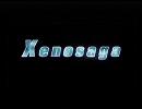【解説動画】ゼノサーガのピーピーな話。その13-B