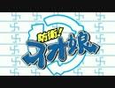 (軽量版)【冬戦争】防衛ノススメ☆【イカ娘OP】