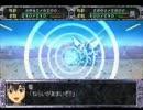 アイマス×PSスーパロボEX04「ヒビキの章 第3話 イモータルの迎撃 第4」