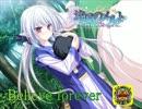 【バンブラDX】 Believe forever (涼風のメルト/佐藤ひろ美)