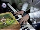 【ニコニコ動画】【Sound horizon】磔刑の聖女の泣ける所をピアノで弾いてみた【Märchen】を解析してみた