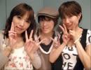 ラジオdeアイマSTAR☆ 第01回 20091008 thumbnail