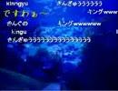 【ニコニコ動画】コレコレ ミラー ニコ生 子語を解析してみた