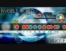 【太鼓さん次郎】INVISIBLE WORLD【SILKY F】