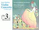 シベリウス/ヴァイオリン協奏曲から 第三楽章(修正版)【初音ミク】