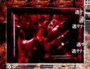 陰陽師がsm666の呪いの動画を成仏する