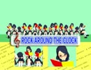 【MMD-DMC2】キーズラインダンス ROCK AROUND THE CLOCK【MikuMikuDance】