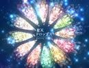 【TAKARA】星天ドロップス【歌ってみた】