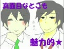 【腐向け】兄→狼←弟で.ウ.エ.ス.タ.ン.シ.ョー【ハ.リポ.タ】