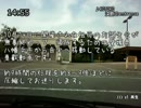 【ニコニコ動画】軽自動車TODAYの車載動画 20101015 「さあ!大阪へ帰るんだよ」 -その5/5-を解析してみた