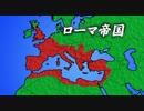 【ニコニコ動画】【アサシンクリードBH】チェーザレ・ボルジア〜ルネサンスの梟雄〜前編を解析してみた