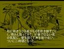 【ニコニコ動画】雨月物語・吉備津の釜(後編) 現代語訳付きを解析してみた
