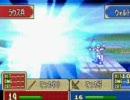 ファイアーエムブレム 封印の剣ヲルト 4章 thumbnail