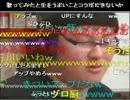 【ニコニコ動画】横山緑司会 生主による年末大激論スペシャル 12月26日 2/5を解析してみた