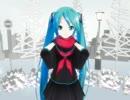 【MMD-DMC2】 WAVEFILE 【モーシ