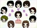 Happy Birthday to io