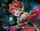 【猫村いろは】 Galactic Laser 【オリジナル】