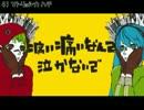 【ニコニコ動画】【完全版】ボカロオリジナル曲 神曲集【作業用BGM 厳選52曲】を解析してみた