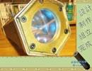 【ニコニコ動画】【霊烏路空】1/1お空の制御棒作ってみた【制御棒】を解析してみた