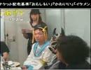 【ニコニコ動画】横山緑司会 生主による年末大激論スペシャル 12月26日 4/5を解析してみた