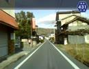 【ニコニコ動画】【けんけん動画】広島県道431号線《和知塩町線》を解析してみた