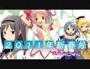 2011年-新春(冬)-アニメ新番組ラインナップ紹介
