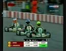 【F1への】2009モナコカートカップ1/3【通過点】